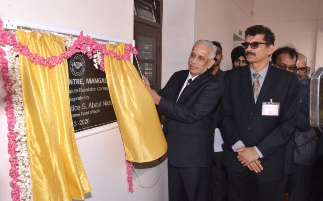 Inaguration of KCCI ADR Centre